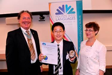 Alex is pictured here with Cambridge Deputy Mayor Cllr Robert Dryden and Pat Dalby from Alliance Francaise Cambridge