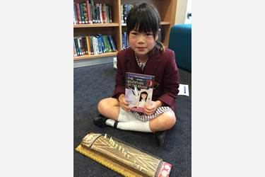 Ai Makino played 'Mary Had a Little Lamb' on a traditional Japanese stringed instrument