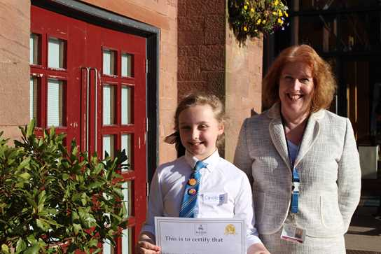 This year's winner was Caroline from St Andrew's Over Hulton School
