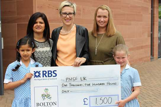 The PA has raised funds for PMSF through the Summer Ball