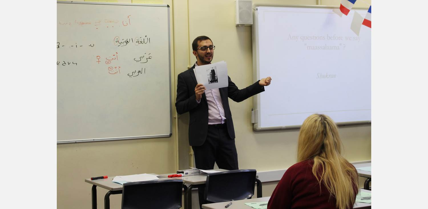 MFL Morning learning Arabic