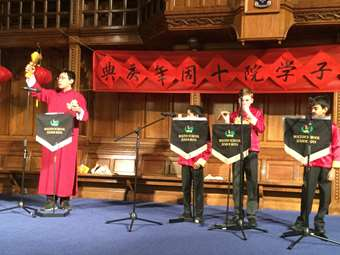 Junior Boys performed at the Confucius Institute Tenth Anniversary
