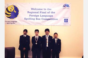 The successful Boys' Division French Spelling Bee team
